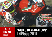 """MOTO GENERATIONS"" IN Fisco 2014"